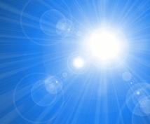あなた本来のパワーを引き出します 開運ヒーリングで、あなたに今必要なエネルギーアップ!