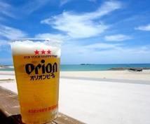 【沖縄旅行】始めての沖縄旅行プランをご紹介します★★晴れても雨でも楽しめる!