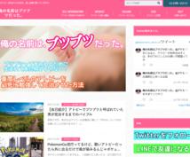 初心者OK★最新王道アフィリエイトを全て教えます サイト、記事の作成、厳選テーマも提供。手厚いフォローを約束。