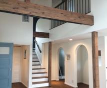高品質のマイホームを安く建てる情報^ ^