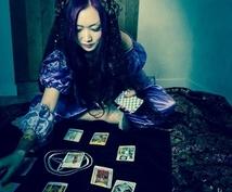 魔女の占いで迷える貴方を素敵な未来へ導きます 【期間限定価格】どんなお悩みでもご相談ください。