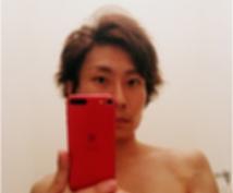 元AV男優・モデル・レンタル彼氏・ホストの経験を持つ私がお悩み相談