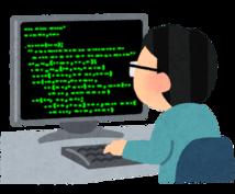 Windowsアプリケーション作成します 作業の効率化をお手伝いします!