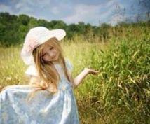 あなたの才能をお伝えします 【女性限定】〜愛と豊かさを引き寄せる才能開花、セッション♡〜