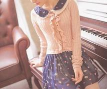 現役女子高校生です(^^)《メールレディ》
