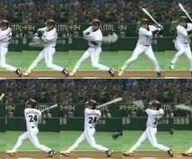 【野球】バッティングフォーム解析します!!