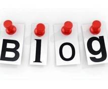 ブログのタイトル考えます ブログのタイトルでお悩みの方へ