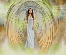 女神から未来のメッセージが届きます 愛に溢れる謎めいた言葉の数々を女神さまから享受してください