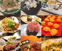 広島のお店をSNSで紹介します Instagramフォロワー1800人主にグルメを投稿