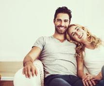 心理占星術で気になるあの人の結婚恋愛相性鑑定します 愛する人の結婚・恋愛に求めるもの鑑定します。