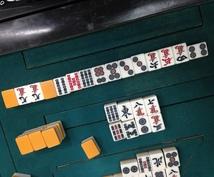 負けない麻雀を打つ方法をお教えします
