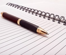 記事・文章作成いたします 投資、お金関連の記事が必要な方へ