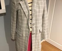 3000円でフルコーディネート承ります 状態の良いオシャレ古着でフルコーディネートします