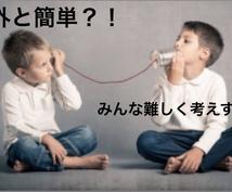 コミュニケーション能力の高め方を伝えます コミュ障の人の方が実はコミュニケーション能力が高い!?
