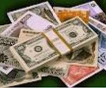 お金の運用等でお困りの方、百戦錬磨の経験と知識を伝授致します!(金融・不動産業界26年の実績)