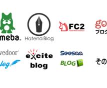 無料ブログを代行して立上げます アメブロ、FC2、はてなブログ、ライブドアブログほか
