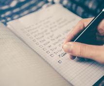 手帳を使ってあなたの人生をサポートします ご自身の手帳を使い、ワーク方式で新しいきっかけを作ります