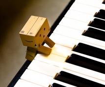 歌ってみた・演奏してみた等音源mixします