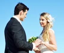 「 女性限定 」婚活が疲れてしまった方へ心のケアのお手伝いをします