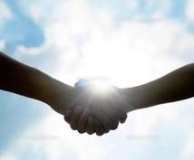 人間関係に困っているかた占います 会社など人間関係を改善したい方へ