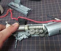 電動ハンドガン修理lipo化強化致します カスタム銃に興味ある方 電ハンに差をつけたい方