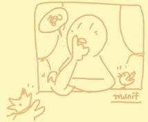 ココロのモヤモヤを言葉に吐き出す方法