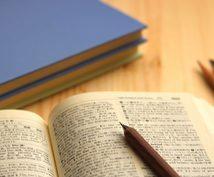 元先生があなたの得意にあわせた勉強法を教えます 自分にあった勉強法で効率よく成績を伸ばそう!