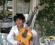 ジプシーキングスのようなギターを弾きたい方教えます ジプシーキングスのようなギターを弾きたい方