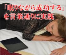あなた専用のアファメーション自動詠唱音声を作ります 起床直後、就寝直前、睡眠中に聴く音声、作業用BGMとして