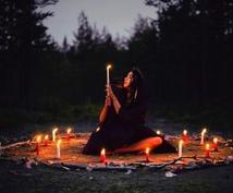 精霊、女神、聖人などと繋ぎます そしてあなたの望みが叶う様エネルギーを鑑定して繋げます。