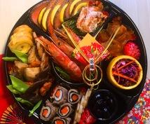 管理栄養士が料理の献立のアイデアをお出しします ホームパーティー、ダイエット食、お誕生会など♪