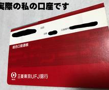 ザクザク2000万円!の実績!あります 2000万円が入ってきた!超金運UPエネルギーを送信します!