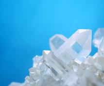 水晶透視✡️今だけプレゼントあります お悩み解決のお手伝いをさせていただきます