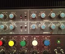 現役レコーディング・エンジニアがミックス致します 特に歌を自然に仕上げたい方に!!