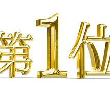 売れるアメブロにフルカスタマイズします まもなく50000円に値上げします。ご希望の方はお早めに!