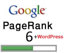 PageRank 6 の ドメインの WordPress のブログを2ヶ月間お貸しします!