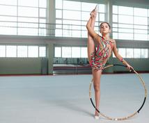 新体操演技のアドバイスをします コーチ以外の客観的な意見が欲しい方に。