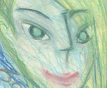チャネリングアートで豊かさの守護霊を描きます 豊かさがザクザク。迷わず受け取りましょう。