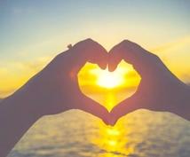 片想い、失恋、復縁など…恋愛相談、承ります 恋愛で悩むすべての人の味方です。