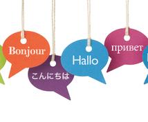 日本語⇔韓国語の翻訳いたします ファンレター・記事・歌詞翻訳・検索代行、等など