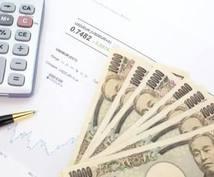 3万円のお小遣いが30日で10万円なる投資教えます 知識0、人脈0でも好きなことを仕事にする秘訣