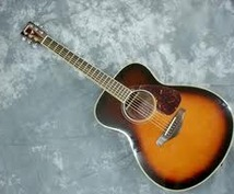 ギター初心者の始め方、勉強の仕方相談にのります。