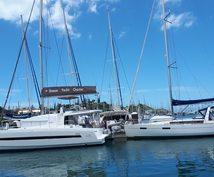 ニューカレドニアのヌメア旅行をサポートします ヌメア、アンスバタ方面の過ごし方が気になる方へ
