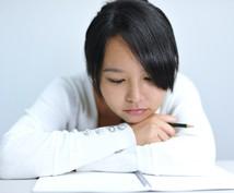 伝わりやすい日本語文章の作成、お手伝いします♪
