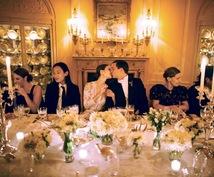 代理出席承ります。結婚式、お葬式、合コン、二次会、飲み会のあなたの代理に伺います。