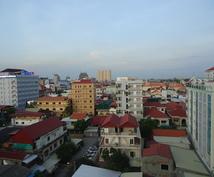 カンボジア旅!ツウから初心者まで何でも答えます 行ったことある人、行きたいと思ってる人、迷ってる人必見!!!