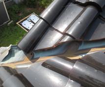 雨漏りや屋根の事でお悩みの方、御相談お受けいたします。