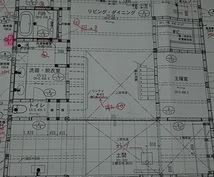 建築図面修正、戸建て、補修、公社、市営、公団住宅等、CAD図面修正請負ます。