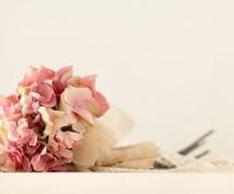 恋活や婚活/恋のお悩みを聴かせて頂きます どんな風にアプローチするか一緒に考えさせてください♡