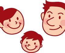 【子どもの学校生活で心配事のある親の方へ】心理学を勉強している元不登校の大学生が相談に乗ります。
